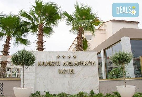 Hanioti Melathron Hotel 4* - снимка - 2