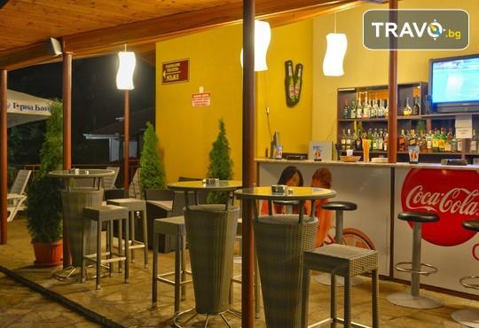 Хотел Балкан 3* - снимка - 29