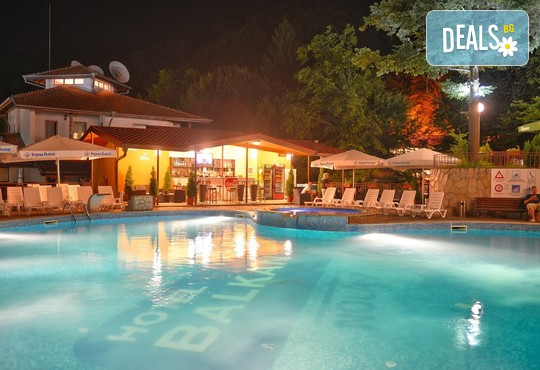 Хотел Балкан 3* - снимка - 20