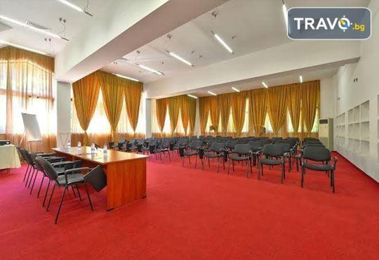Хотел Балкан 3* - снимка - 35