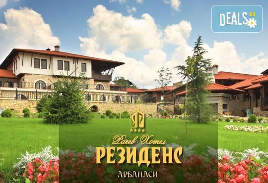 Рачев Хотел Резиденс 4* - снимка - 1
