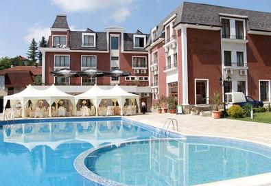 Есенна почивка в хотел Шато Монтан 3*, Троян! Една или две нощувки със закуски и вечери, безплатно за дете до 2.99 г.  - Снимка