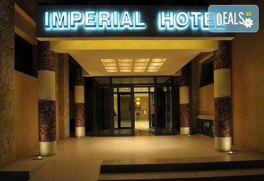 Imperial Hotel 3* - снимка - 3