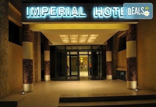 Imperial Hotel 3* - снимка - 2