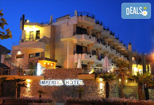 Imperial Hotel 3* - снимка - 2