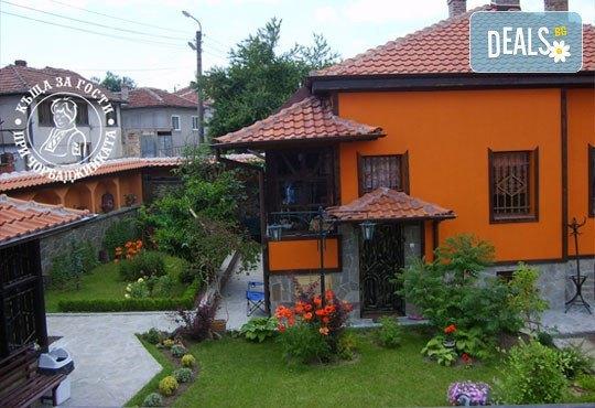 Къща за гости При чорбаджийката 2* - снимка - 2