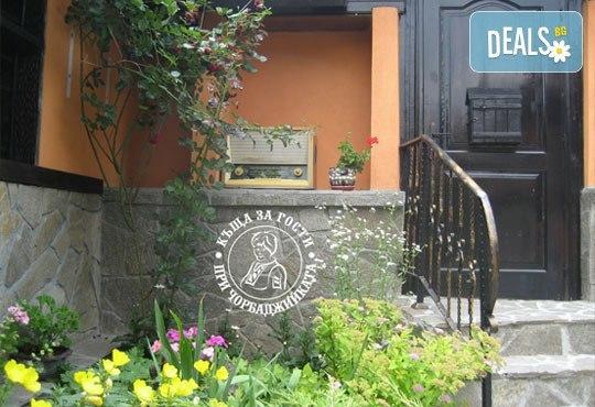 Къща за гости При чорбаджийката 2* - снимка - 10