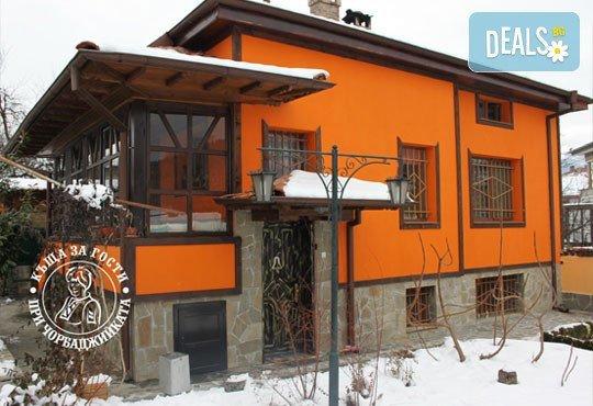 Къща за гости При чорбаджийката 2* - снимка - 1
