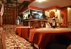 Почивка през есента в Балабановата къща 3*, Трявна! Нощувка със закуска, закуска и вечеря или закуска, обяд и вечеря, безплатно за дете до 6.99 г. - thumb 7