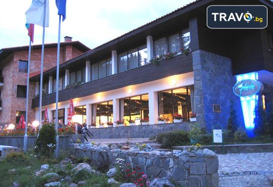 Хотел Финландия 4* - снимка - 4