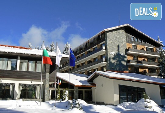 Хотел Финландия 4* - снимка - 1