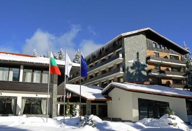 Планирайте зимната си почивка в хотел Финландия 4*, Пампорово! 1 нощувка със закуска и вечеря, ползване на басейн! - Снимка