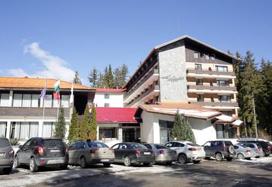 Планирайте зимната си почивка в хотел Финландия 4*, Пампорово! 1 нощувка със закуска и вечеря, ползване на басейн, безплатно за дете до 5г.! - Снимка