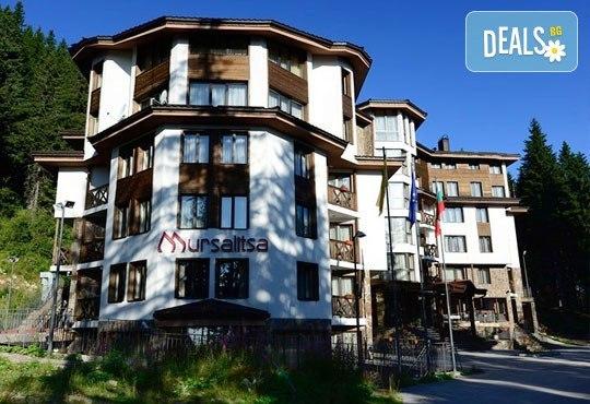 Хотел Мурсалица 2* - снимка - 4