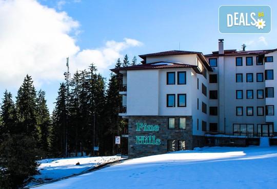 Апартхотел Pine Hills 3* - снимка - 1