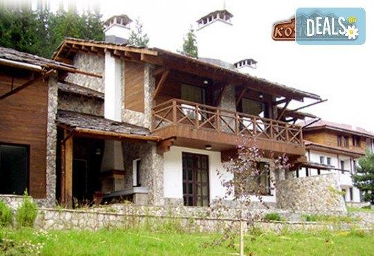 Вилно селище Махала Кочорите 3* - снимка - 11