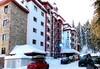 Хотел Камелия - thumb 3