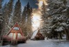 Почивка в Пампорово, Вилно селище Малина! 1, 3 или 5 нощувки в самостоятелна вила за двама или за трима/ четирима - thumb 19