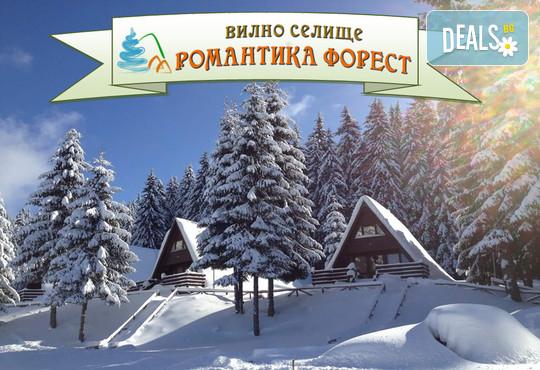 Вилно селище Романтика Форест 2* - снимка - 47