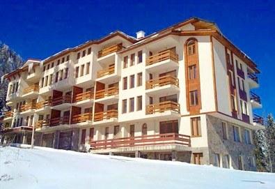 На ски и почивка в Пампорово, в уютния семеен хотел Росица 3*! 1 нощувка на човек, със закуска или закуска и вечеря, безплатен паркинг и отстъпка за СПА услугите - Снимка