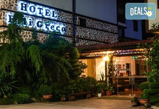 Хотел Елли Греко 3* - снимка - 28