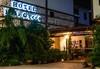Хотел Елли Греко - thumb 28
