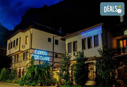 Хотел Елли Греко 3* - снимка - 25