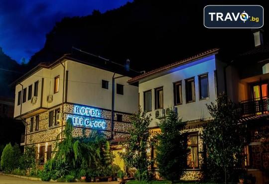 Хотел Елли Греко 3* - снимка - 27