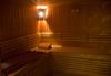Релаксирайте в Хотел Делта 3*, Огняново! Нощувка със закуска, ползване на открит и закрит минерален басейн и зона за релакс, безплатно за дете до 3.99 г.  - thumb 26