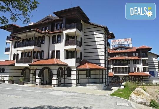 Хотел Орбел 4* - снимка - 3