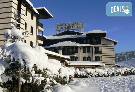 Хотел Орбел 4* - снимка - 54