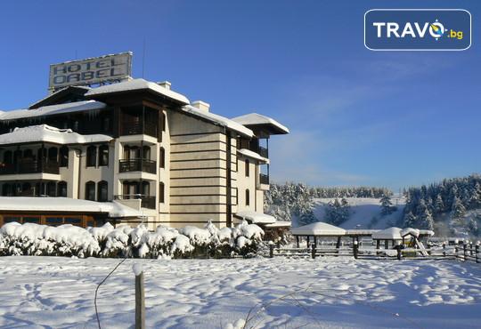 Хотел Орбел 4* - снимка - 57