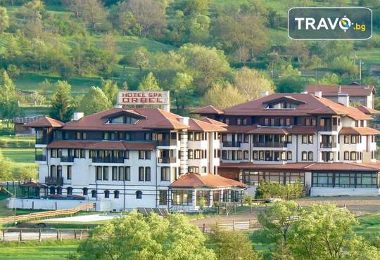 Хотел Орбел 4* - снимка - 1