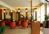 Почивайте  в хотел Новиз 4*, Пловдив! 1 нощувка със закуска и вечеря, ползване на контрастен басейн и релакс зона с инфрачервена кабина! - thumb 13