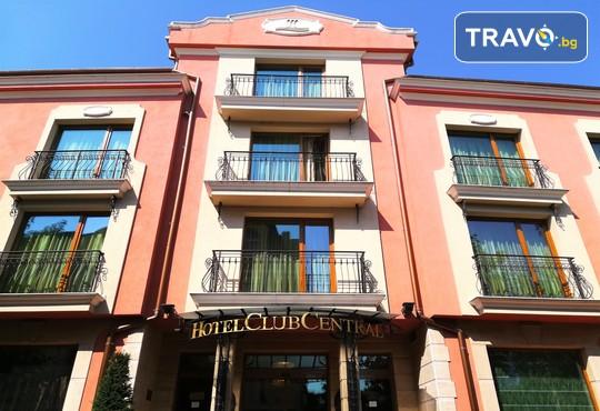 Хотел Клуб Централ 4* - снимка - 2