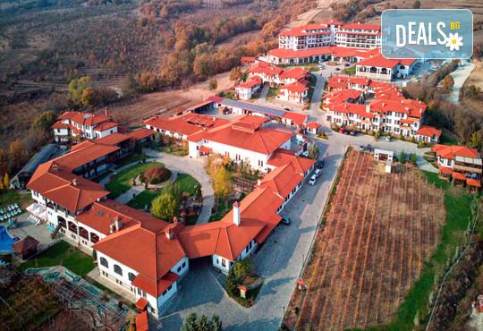 Хотел Старосел 3* - снимка - 50