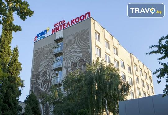 Хотел Интелкооп 2* - снимка - 1