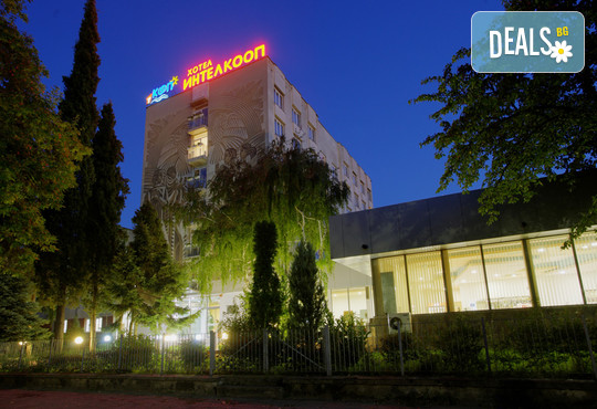 Хотел Интелкооп 2* - снимка - 22