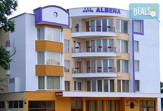 Хотел Албена 3* - снимка - 1