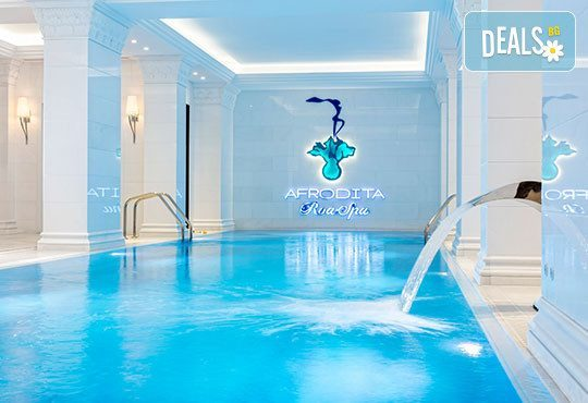 Pomegranate Wellness Spa Hotel 5* - снимка - 28