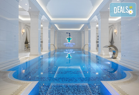Pomegranate Wellness Spa Hotel 5* - снимка - 33