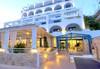 Secret Paradise Hotel - thumb 1