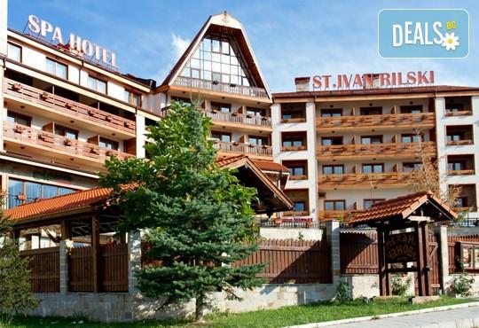 Спа Хотел Свети Иван Рилски 4* - снимка - 2
