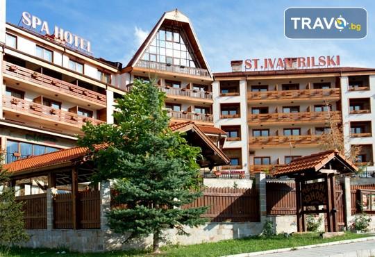 Хотел Свети Иван Рилски 4* - снимка - 2