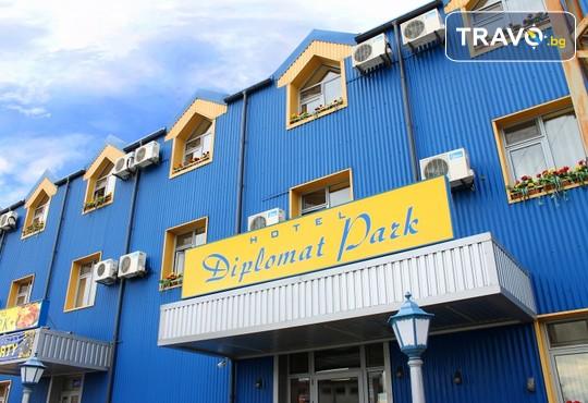Хотел Дипломат Парк 3* - снимка - 1