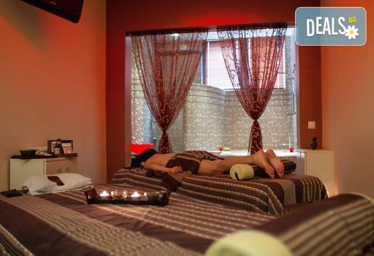 Хотел Дипломат Плаза 4* - снимка - 60