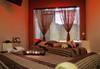 Великденски празници в Diplomat Plaza Hotel & Resort 4*, Луковит! 2 или 3 нощувки със закуски и вечери, 1 барбекю обяд на открито, Великденска празнична вечеря с DJ, анимация и ползване на СПА пакет! - thumb 60