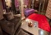 Специален 3 -ти Март в Diplomat Plaza Hotel&Resort, Луковит! 2 нощувки със закуски, 1 празнична вечеря с DJ, 1 BBQ вечеря, безплатен вход за нощен бар на 03.03., разходка до пещерата Проходна, СПА пакет - thumb 19