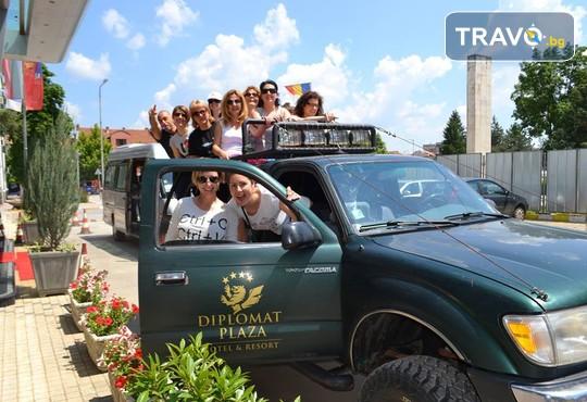 Хотел Дипломат Плаза 4* - снимка - 65