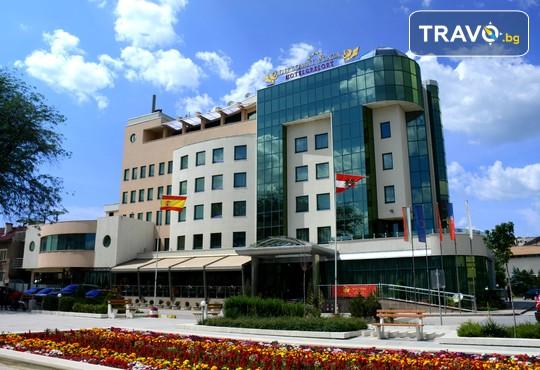Хотел Дипломат Плаза 4* - снимка - 1